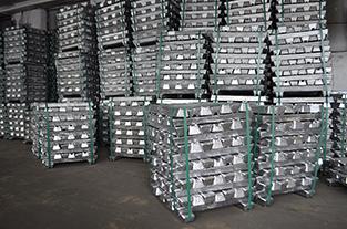 Производство на алуминиеви сплави